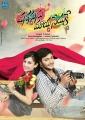 Disha Pandey, Prince in Manasunu Mayaseyyake Movie Posters