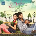 Disha Pandey, Prince in Manathil Mayam Seithai Movie Posters