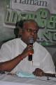 Tamil Singer TL Maharajan Photos