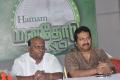 TL Maharajan, Mano at Manathodu Mano 175th Episode Press Meet Stills