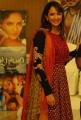 Actress Lakshmi Prasanna Manchu Photos at Gundello Godari Platinum Disk