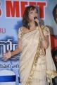 Telugu Actress Manchu Laxmi Prasanna Saree Photos