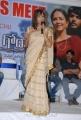 Telugu Actress Manchu Lakshmi Prasanna Saree Photos