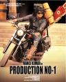Manchu Manoj Kumar Tamil Movie Posters