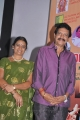 Actor Nizhalgal Ravi at Manidhanaha Iru Audio Launch Photos