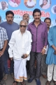 Nizhalgal Ravi, MS Viswanathan at Manidhanaha Iru Audio Launch Stills