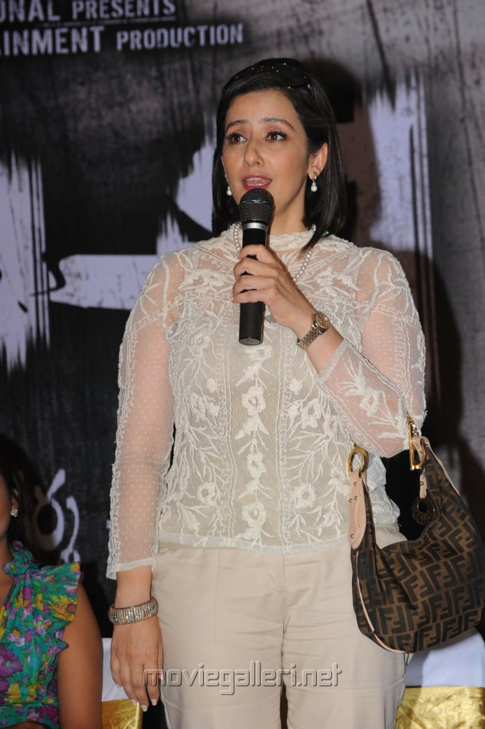 image Manisha koirala latest news videos and photos