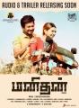 Udhayanidhi Stalin, Hansika Motwani in Manithan Audio Release Posters