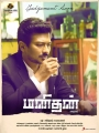 Udhayanidhi Stalin in Manithan Movie Audio Release Posters