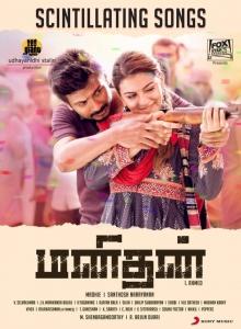 Udhayanidhi Stalin, Hansika Motwani in Manithan Movie Release Posters