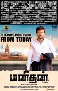 Udhayanidhi Stalin in Manithan Movie Release Posters