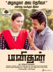 Hansika Motwani, Udhayanidhi Stalin in Manithan Movie Release Posters