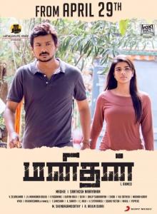 Udhayanidhi Stalin, Aishwarya Rajesh in Manithan Movie Release Posters