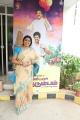 Actress Sriranjani @ Maniyar Kudumbam Audio Launch Stills