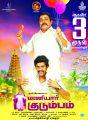 Thambi Ramaiah, Umapathy in Maniyar Kudumbam Movie Release Posters