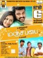 Vimal, Lakshmi Menon, Rajkiran in Manjapai Movie Release Posters