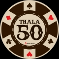 Ajith Mankatha Audio CD Label Images