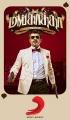 Ajith Mankatha Audio Release Posters