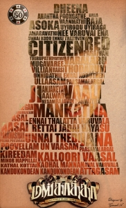 Ajith Mankatha Latest New Posters