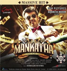 Ajith Mankatha Posters