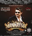 Ajith Mankatha Latest New Posters