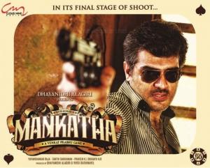 Ajith Mankatha Movie Latest Posters
