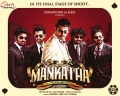 Ajith Mankatha Movie Latest Posters