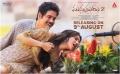 Nagarjuna, Rakul Preet Singh in Manmadhudu 2 Movie Release Posters