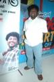 Appukutty at Mannaru Audio Launch Stills