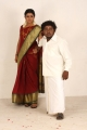 Mannaru Movie Stills