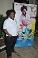 Actor Appukutty at Mannaru Movie Special Show Stills