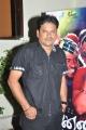 Producer BL.Balaji at Mannaru Movie Special Show Stills