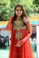 Actress Mano Chitra Photos @ Malligadu Marriage Bureau Movie Launch
