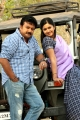 Jayaram, Poonam Bajwa in Manthrikan Tamil Movie Stills