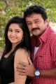 Poonam Bajwa, Jayaram in Manthrikan Movie Stills