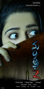 Actress Charmme's Mantra 2 Movie Latest Posters