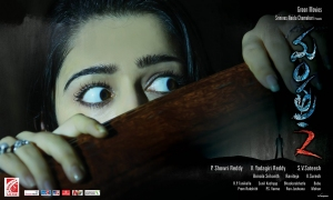 Actress Charmme's Mantra 2 Movie Latest Wallpapers