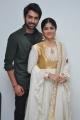 Shiva Kandukuri, Megha Akash @ Manu Charitra Movie Launch Stills