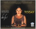 Chandini Chowdary Manu Movie Release Today Posters
