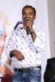 Manyam Movie Audio Launch Stills