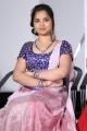Sirisha Dasari @ Manyam Movie Audio Launch Stills