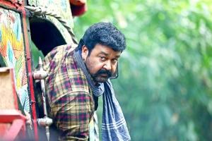 Actor Mohanlal in Manyam Puli Movie New Photos