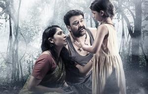 Kamalinee Mukherjee, Mohanlal in Manyam Puli Movie Stills
