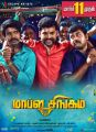 Soori, Vimal, Kaali Venkat in Mapla Singam Movie Release March 11th Posters