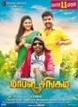 Anjali, Soori, Vimal in Mapla Singam Movie Release Posters
