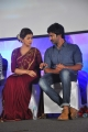 Nikki Galrani, Vishnu Vishal @ Maragatha Naanayam Audio Launch Stills