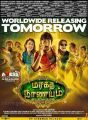 Nikki Galrani, Aadhi, Anandaraj in Maragatha Naanayam Movie Release Posters