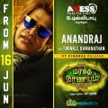 Anandraj in Maragatha Naanayam Movie Release Posters