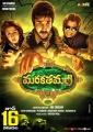 Nikki Galrani, Aadhi, Anandraj in Markatamani Movie Release June 16th Posters