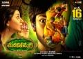 Nikki Galrani, Aadhi in Marakatamani Movie Release June 16th Wallpapers